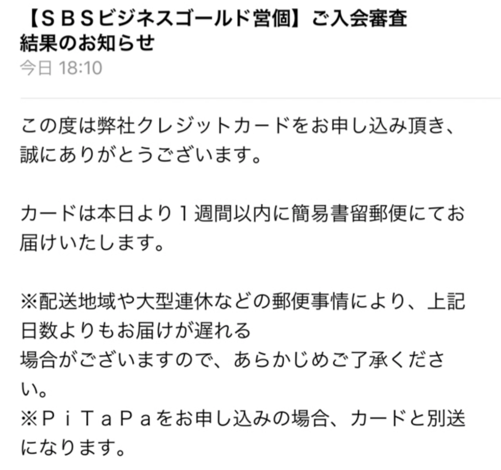 f:id:charles-bass90210:20180807091156p:plain