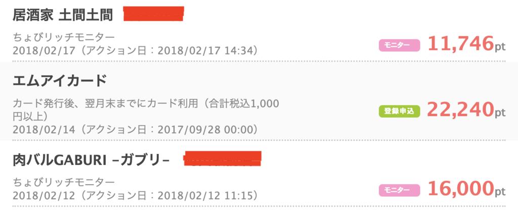 f:id:charles-bass90210:20190101010657p:plain